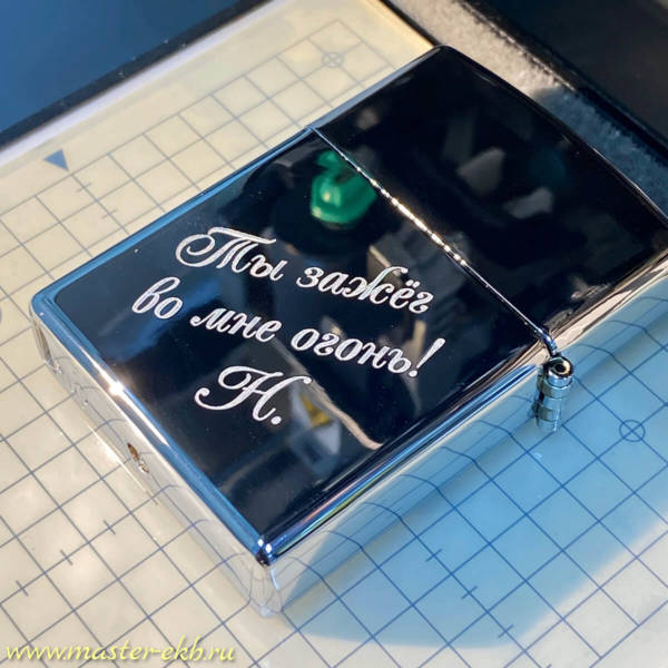 USB зажигалка под гравировку