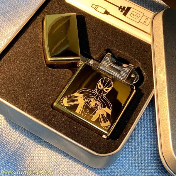 USB зажигалка с гравировкой картинки