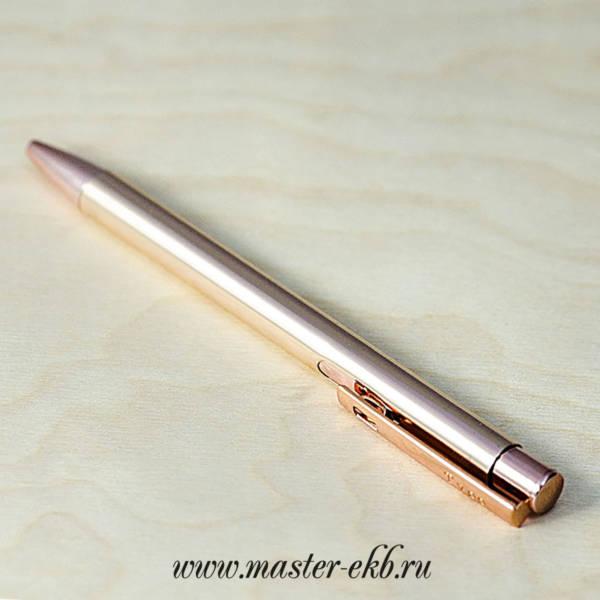 Шариковая ручка розовое золото