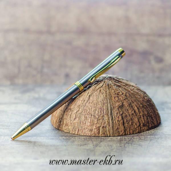 Шариковая ручка серебро с золотом