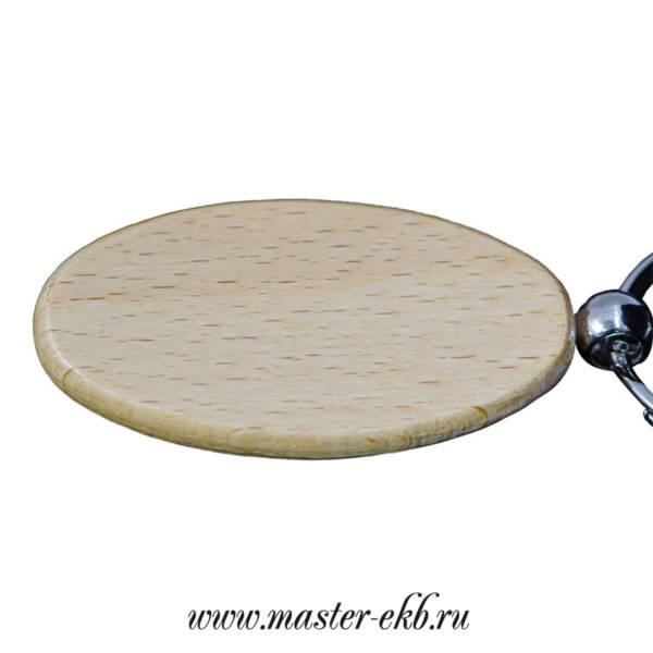 Брелок деревянный овальный для гравировки