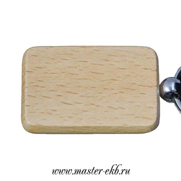 Брелок деревянный прямоугольник