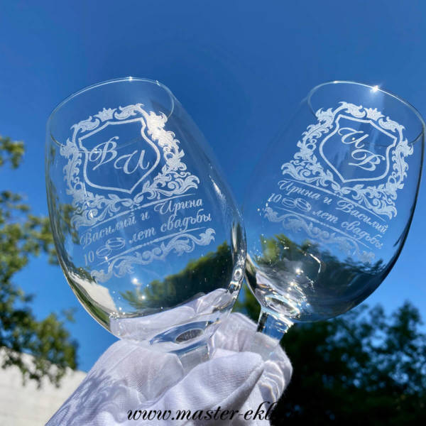 Винные бокалы с гравировкой