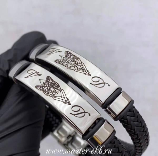 Парные браслеты плетеной кожи с металом