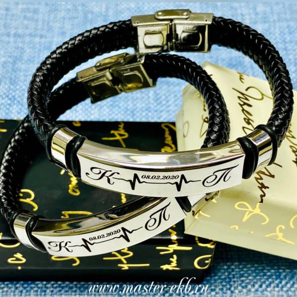 Парные браслеты плетеной кожи с гравировкой