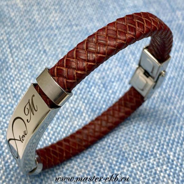 Гравировка на браслете плетеная коричневая кожа