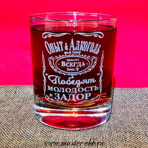 Стакан под виски с гравировкой под заказ
