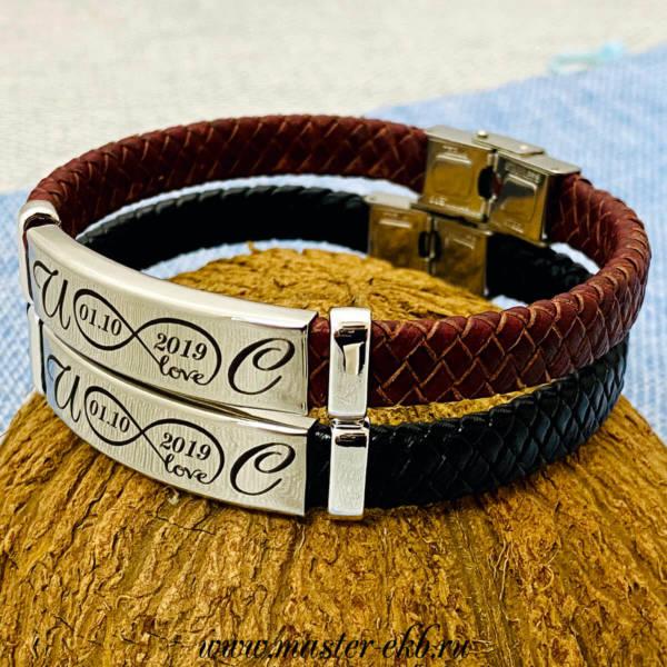 Парные кожаные плетеные браслеты